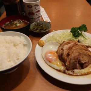 豊洲市場 とんかつ八千代 チャーシューエッグ定食