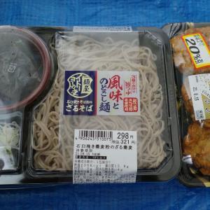イトーヨーカ堂 ざる蕎麦&むき海老とねぎの香味揚