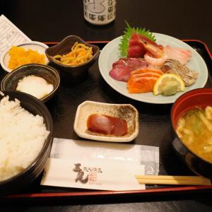 新宿 三是 刺身定食