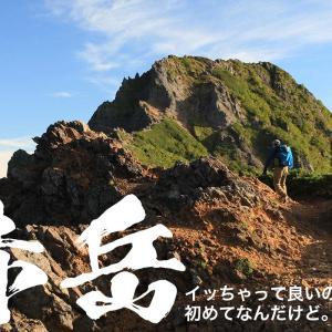 人生初の八ヶ岳で赤岳1泊2日