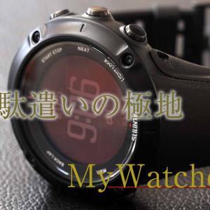 記録するのは時間だけじゃない登山で使った腕時計の変遷