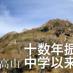 秋の妙高山へ日帰りで登った