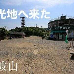 5月の筑波山を登る 1周目