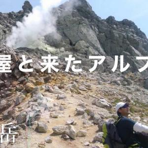 疲労感が漂う夏の焼岳
