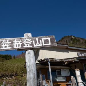 志賀高原 笠ヶ岳 快晴の志賀高原へ残雪期の笠ヶ岳