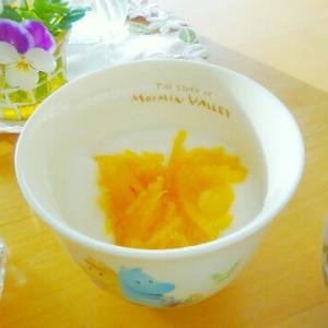 柚子ジャムとモーニング♪