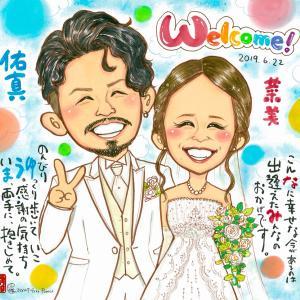 佑真さん&菜美さん、Happy Wedding(●´ω`●)♡