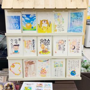 川西郷の駅にポストカード置いてもろーとるよ(o^^o)♡