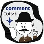 GⅠ菊花賞(4)枠順決まる