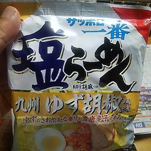 塩ラーメン(*^_^*)