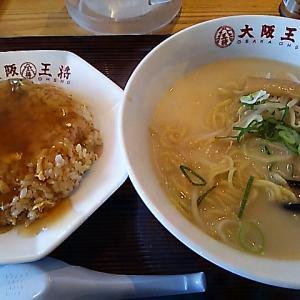 昼食(*^_^*)