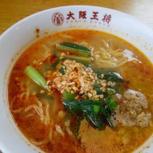 今日の昼食(*^_^*)