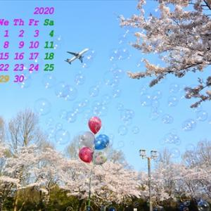月初め恒例のカレンダー特集(*^_^*)4月編 その2