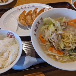 今日の昼食・・・