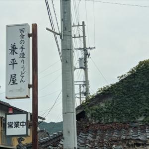 うどん生活 日曜日(*^_^*)