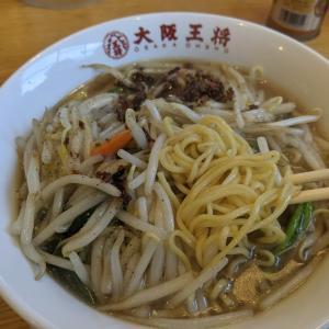 昨日の昼食(^_^;)