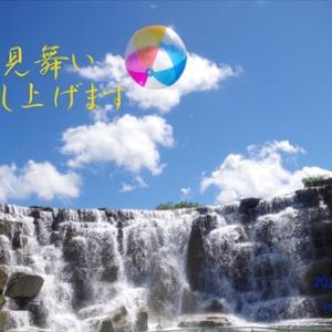 暑中お見舞い(^_^;)