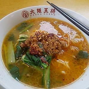 久しぶり?担担麺(*^_^*)