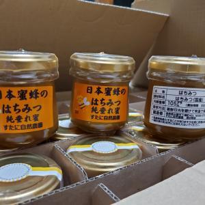 ハチミツの瓶詰め