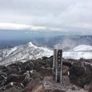 風に負けた那須岳と安達太良山・1:初の那須では風と寒さの洗礼を
