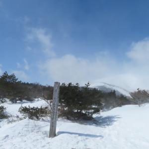 風に負けた那須岳と安達太良山・3:今回こそは「ほんとうの空」を…