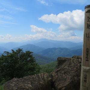 5ヶ月振りのリハビリは笠取山となぜか御座山・1:身体重いけど辿り着けた