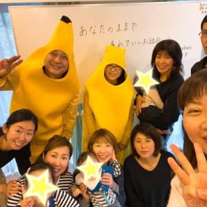 農工大学生×市民活動団体×JA×プラッツ@kotocafe イベント楽しかったー☆