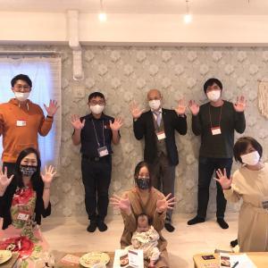 kotocafe交流会1月21日(木)少人数で開催