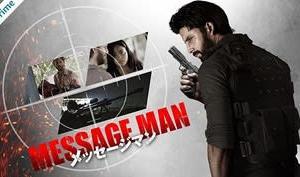 まとめて映画の感想(『メッセージマン』、『シェルター』、『ブレイキング・イン』、『ザ・アウトロー』、『リンカーン弁護士』、『レベル16』、『シンプルフェイバー』、『第3の愛』)