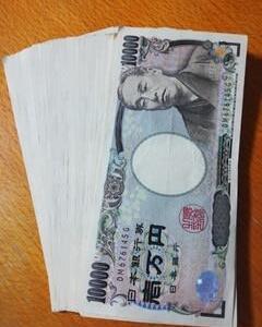 ちゃんと50万円預かってきました。料金は3倍でした。