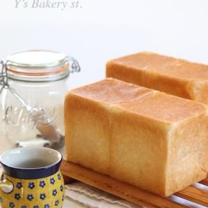 *Two Loaves of Bread