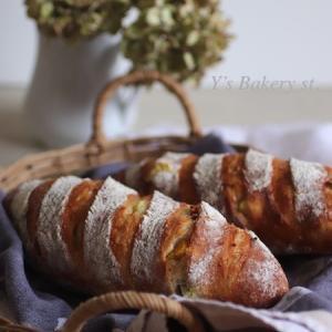 *Campagne Patate Douce Et Miel