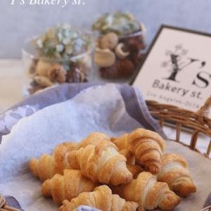 *Mini-Croissants