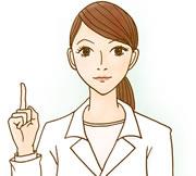 プロテオグリカンの副作用とオススメの無添加化粧品