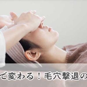 【毛穴撃退の裏技】鼻の黒ずみの正体と、汚れ(角栓)を取る正しい洗顔法