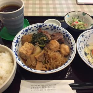 施術日 in 彩茶