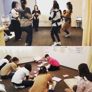 ◆わらべうたベビーマッサージ教室仙台 大町
