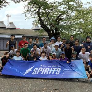 第12回エコノミーフォーム実践会開催の報告!