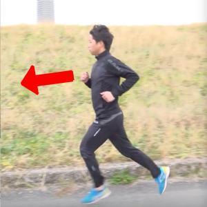 【下り坂の走り方攻略】体が勝手に前に進む2つの方法
