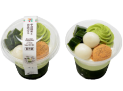 【セブンイレブン】宇治抹茶と白玉のパフェ