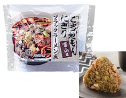 【ローソン】富山ブラックラーメン風おにぎり & にゃんこめし チーズ