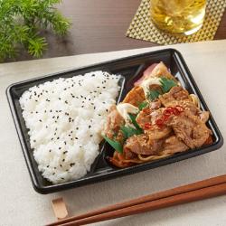 【ファミリーマート】豚焼肉&グリルチキン弁当