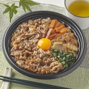 【ファミリーマート】甘辛牛すき丼