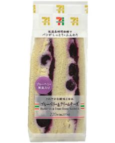 【セブンイレブン】ブルーベリー&クリームチーズサンド