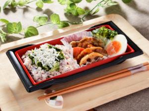 【ローソン】白身魚と野菜の黒酢あん&雑穀ごはん