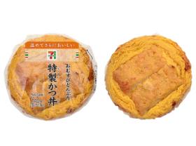 【セブンイレブン】おむすびどんぶり 特製かつ丼