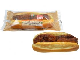 【セブンイレブン】チーズチキンカツロール