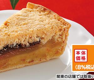 【セイコーマート】ザックザク食感のベルギーチョコアップルパイ