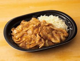 【ローソン】まちかど厨房 大盛!生姜焼丼