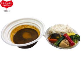 【セブンイレブン】1/2日分の野菜!スパイス香るスープカレー
